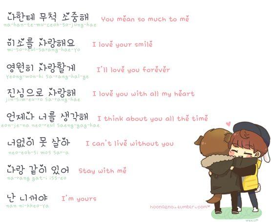 Frases De Amor En Coreano Cómo Aprender Idiomas