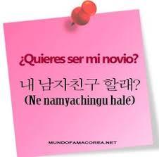 Cómo Se Dice En Coreano Quieres Ser Mi Novio Cómo Aprender Idiomas